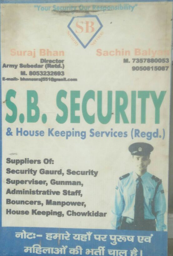 S B SECURITY