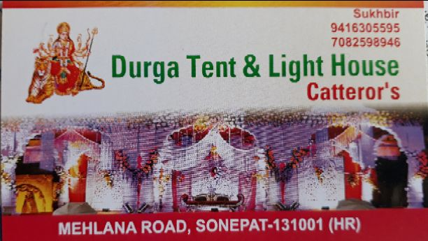 DURGA TENT AND LIGHT HOUSE