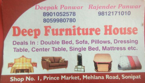 DEEP FURNITURE HOUSE