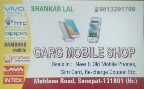 GARG MOBILE SHOP