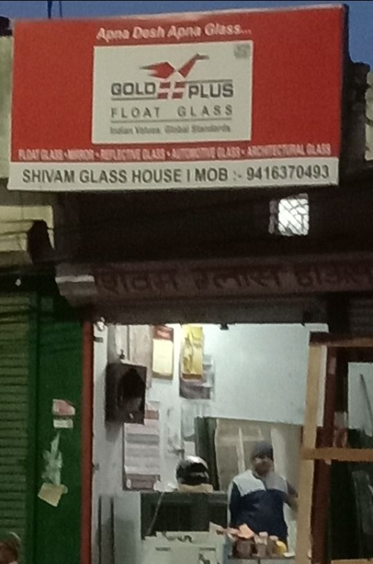 SHIVAM GLASS HOUSE
