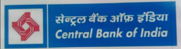Central Bank of India ATM