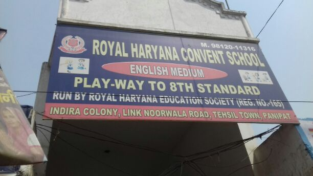 ROYAL HARYANA CONVENT SCHOOL