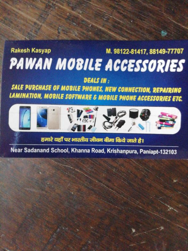 PAWAN MOBILE ACCESSORIES