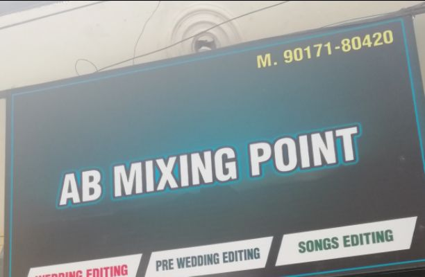 AB MIXING POINT