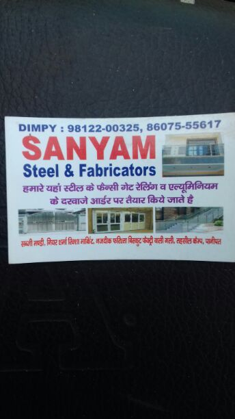 SANYAM STEEL AND FABRICATORS
