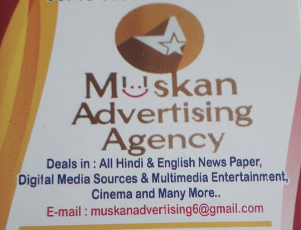 MUSKAN ADVERTISING AGENCY