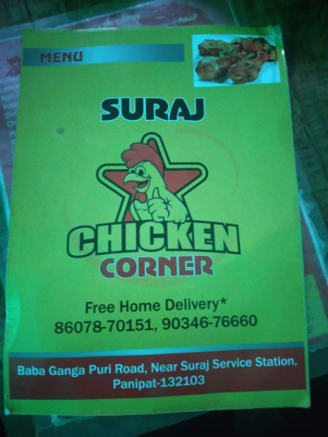 SURAJ CHICKEN CORNER