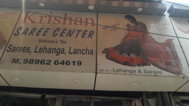 KRISHAN SAREE CENTRE