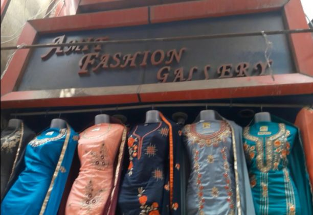 AMIT FASHION GALLERY