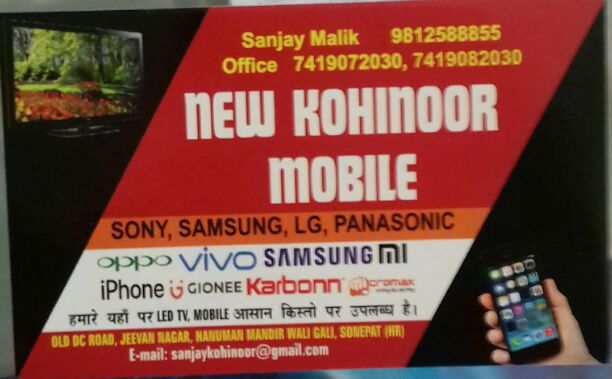 NEW KOHINOOR MOBILE