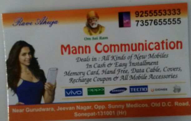 MANN COMMUNICATION