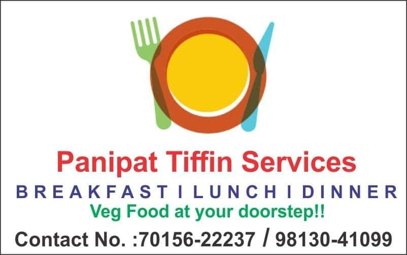 Panipat Tiffin Services