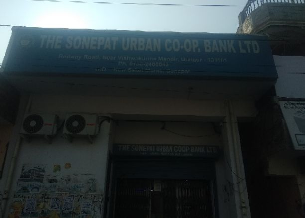 THE SONEPAT URBAN CO.OP BANK LTD