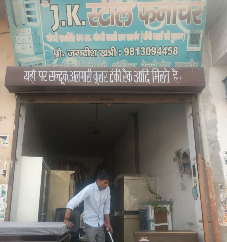 J K STEEL FURNITURE