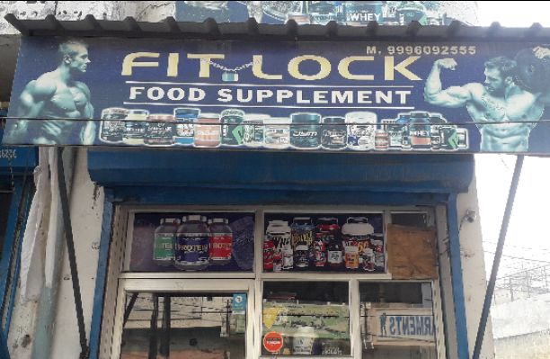 FIT LOCK FOOD SUPPLEMENT