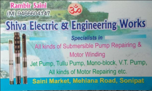 SHIVA ELECTRIC AND ENGINEERING WORKS
