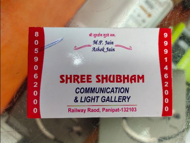SHREE SHUBHAM COMMUNICATION AND LIGHT GALLERY
