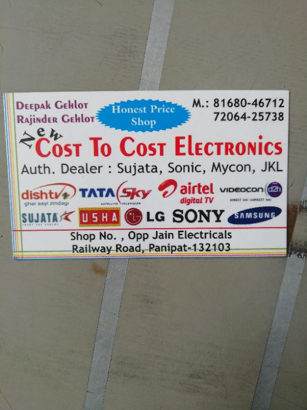 NEW COST TO COST ELECTRONICS