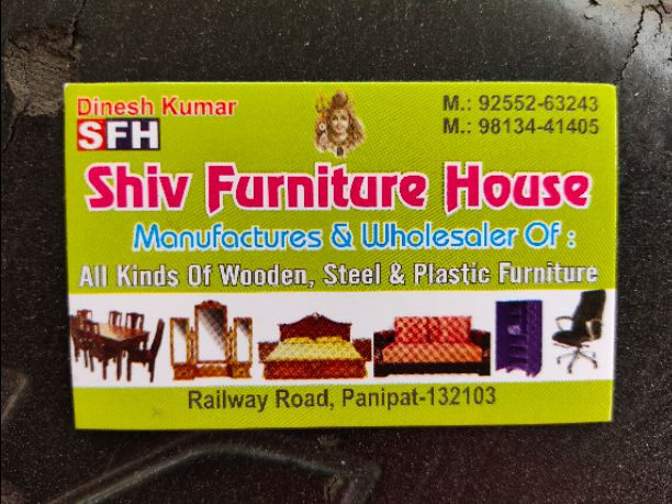 SHIV FURNITURE HOUSE