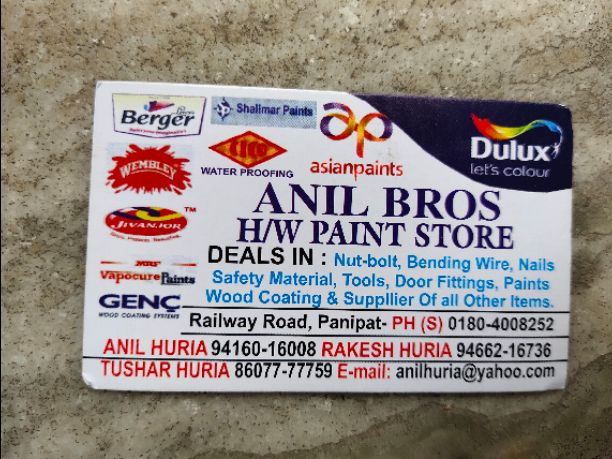 ANIL BROS H/W PAINT STORE