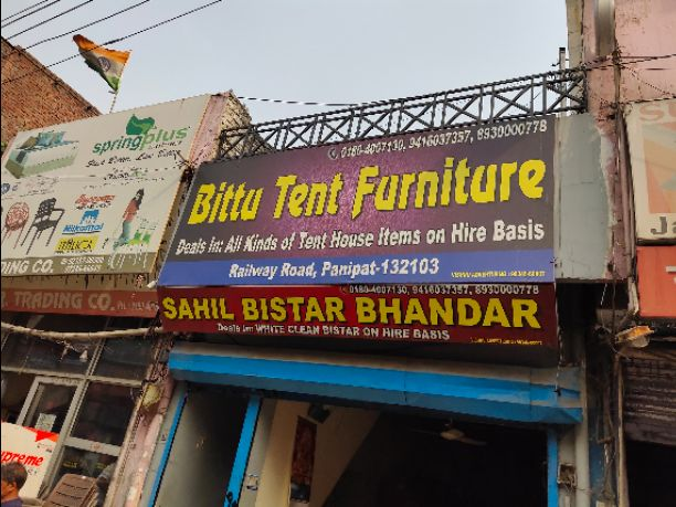 BITTU TENT FURNITURE