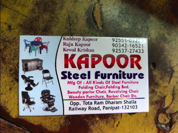 KAPOOR STEEL FURNITURE