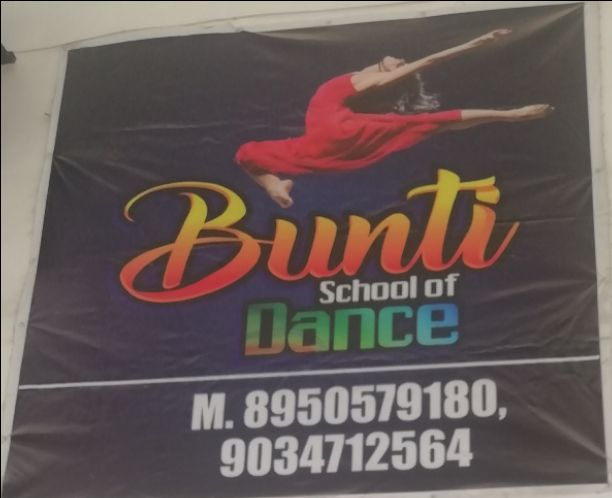 BUNTI SCHOOL OF DANCE