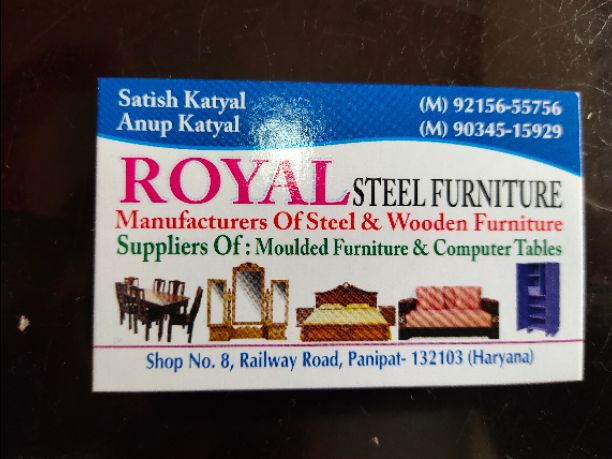 ROYAL STEEL FURNITURE