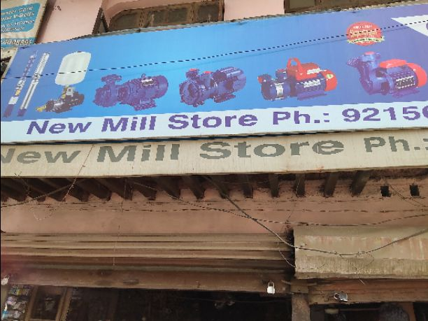 NEW MILL STORE