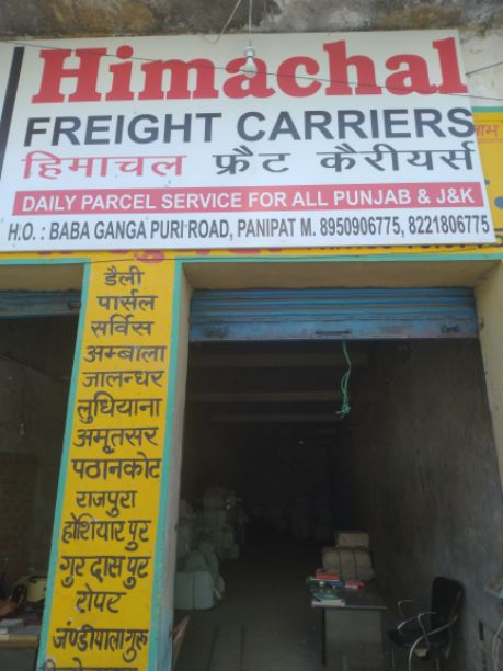 HIMACHAL FREIGHT CARRIERS