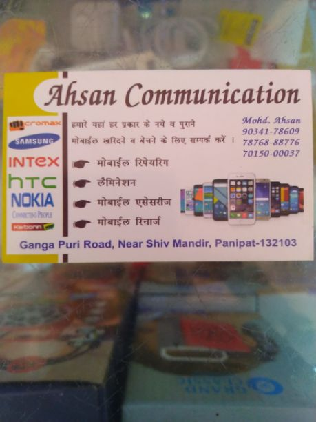 AHSAN COMMUNICATION