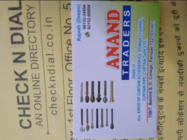 ANAND TRADERS