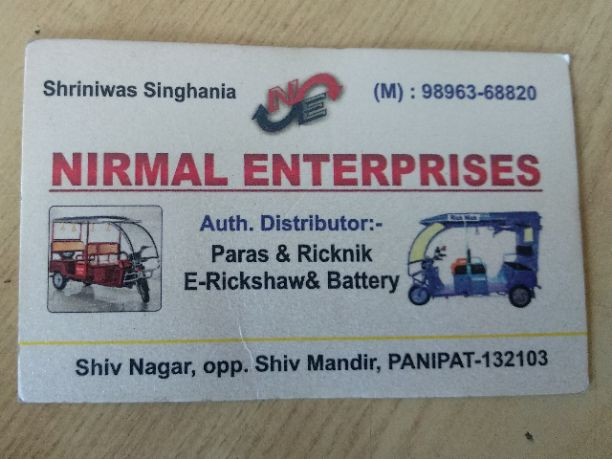 Nirmal Enterprises