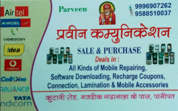 PARVEEN COMMUNICATION