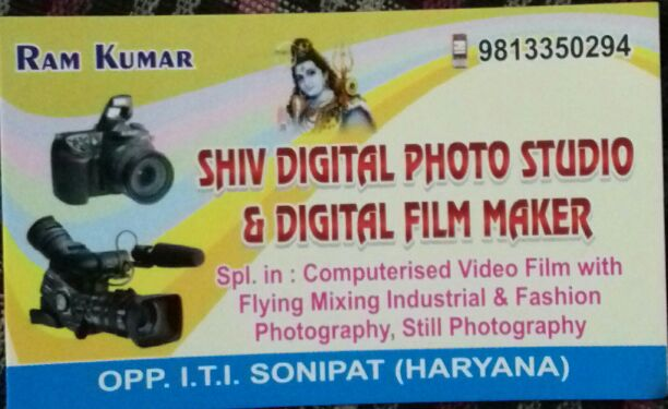 SHIV DIGITAL PHOTO STUDIO AND DIGITAL FILM MAKER