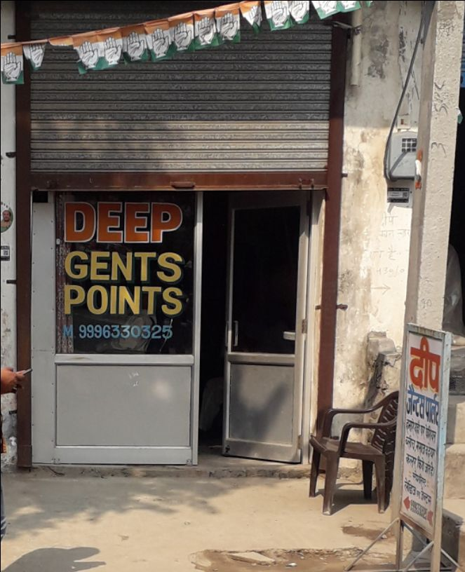 DEEP GENTS POINT