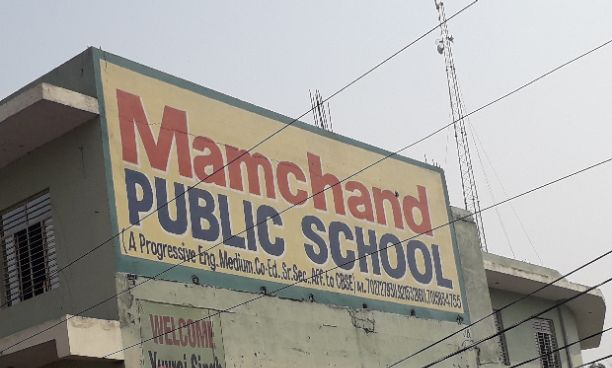 MAMCHAND PUBLIC SCHOOL
