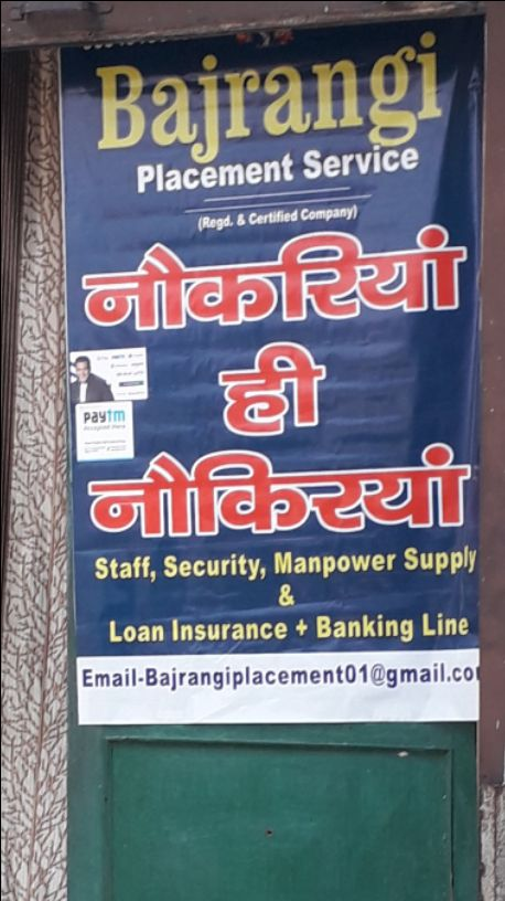 BAJRANGI PLACEMENT SERVICE