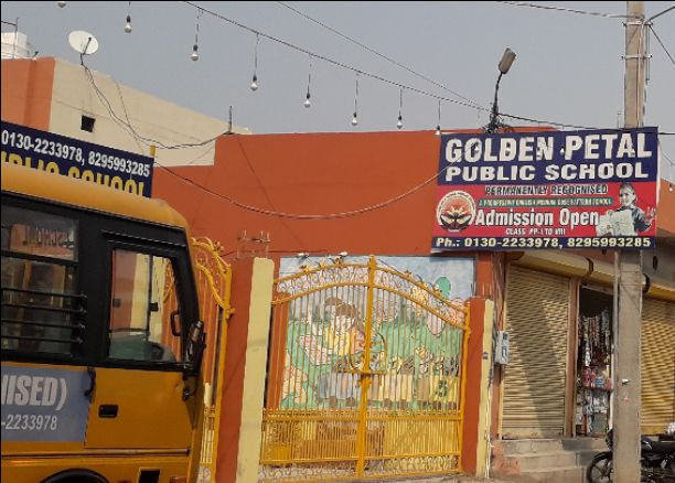 GOLDEN PETAL PUBLIC SCHOOL