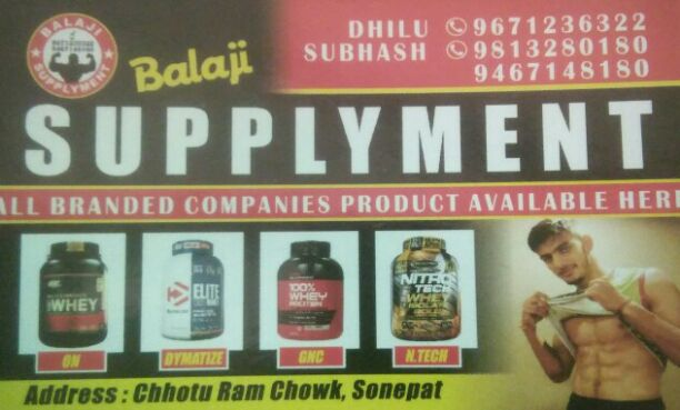BALAJI SUPPLEMENT