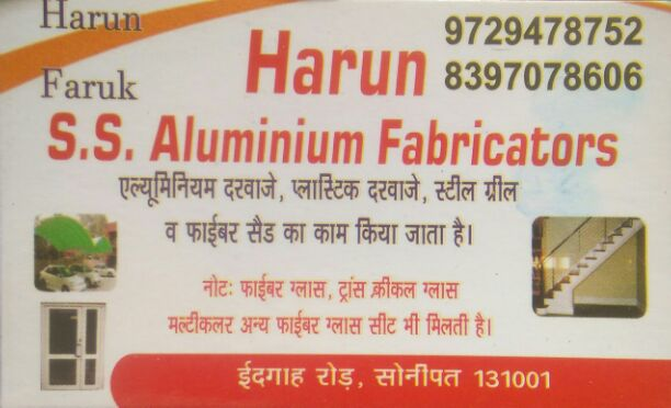 S S ALUMINIUM FABRICATORS