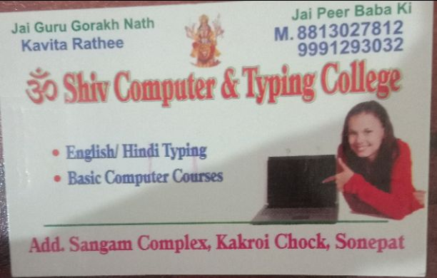 OM SHIV COMPUTER AND TYPING COLLEGE