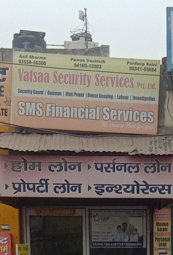 VATSAA SECURITY SERVICES