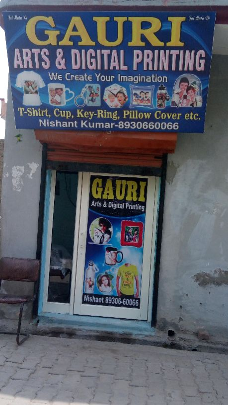 Gauri Arts And Digital Printing
