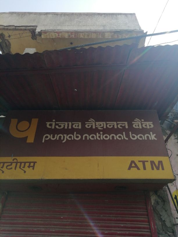 PUNJAB NATIONAL BANK PANIPAT RAILWAY ROAD