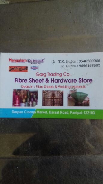 FIBRE SHEET & HARDWARE STORE