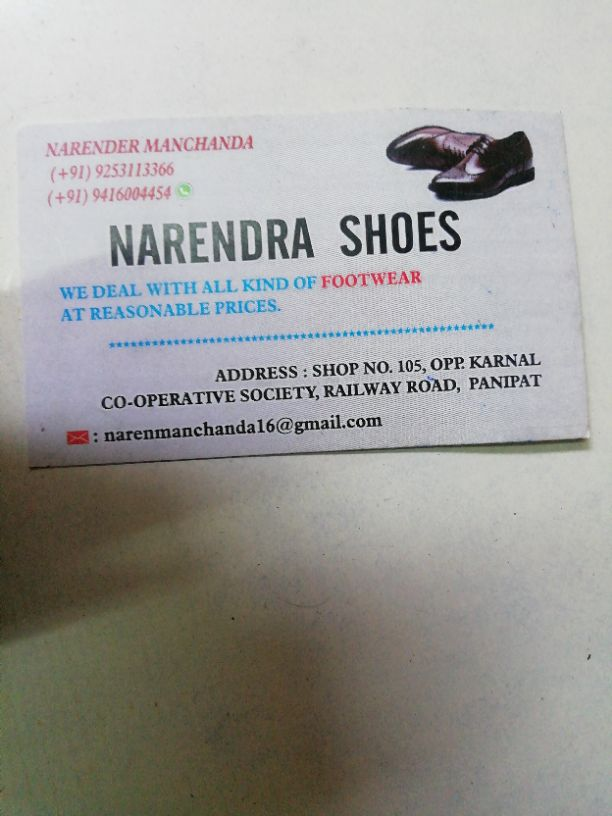 NARENDRA SHOES