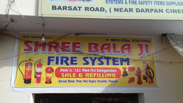 SHREE BALA JI FIRE SYSTEM