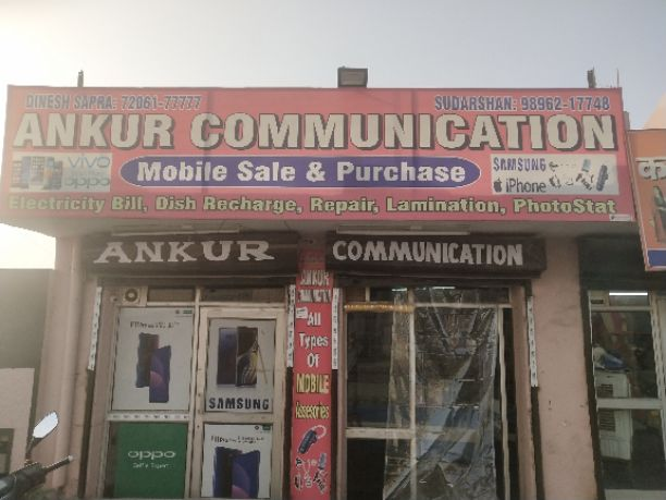 ANKUR COMMUNICATION